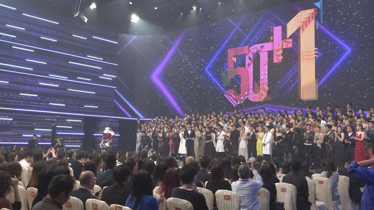 2019無綫節目巡禮 近200藝人盛裝與客戶見面
