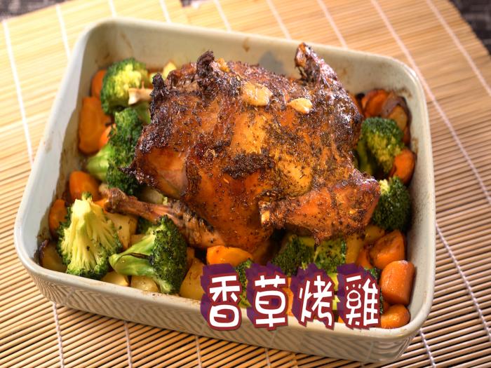 玻璃朱 Bonnie_香草烤雞
