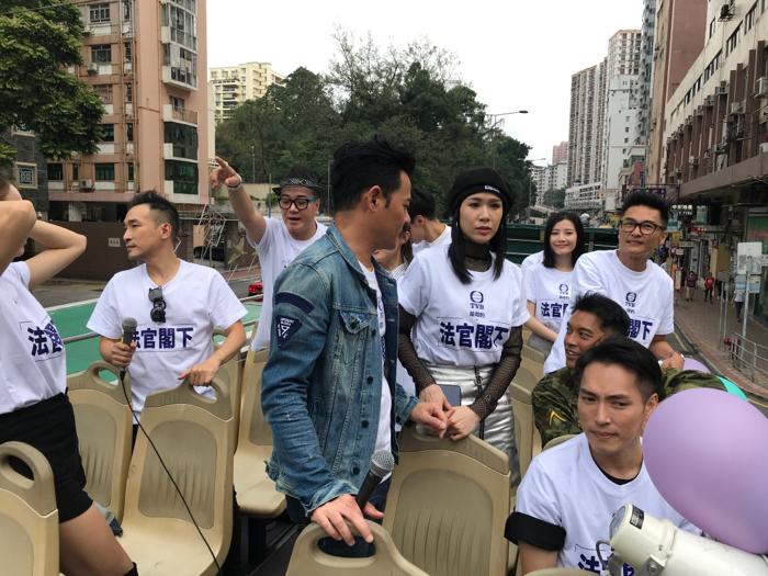 黃智賢關禮傑花車巡遊part2