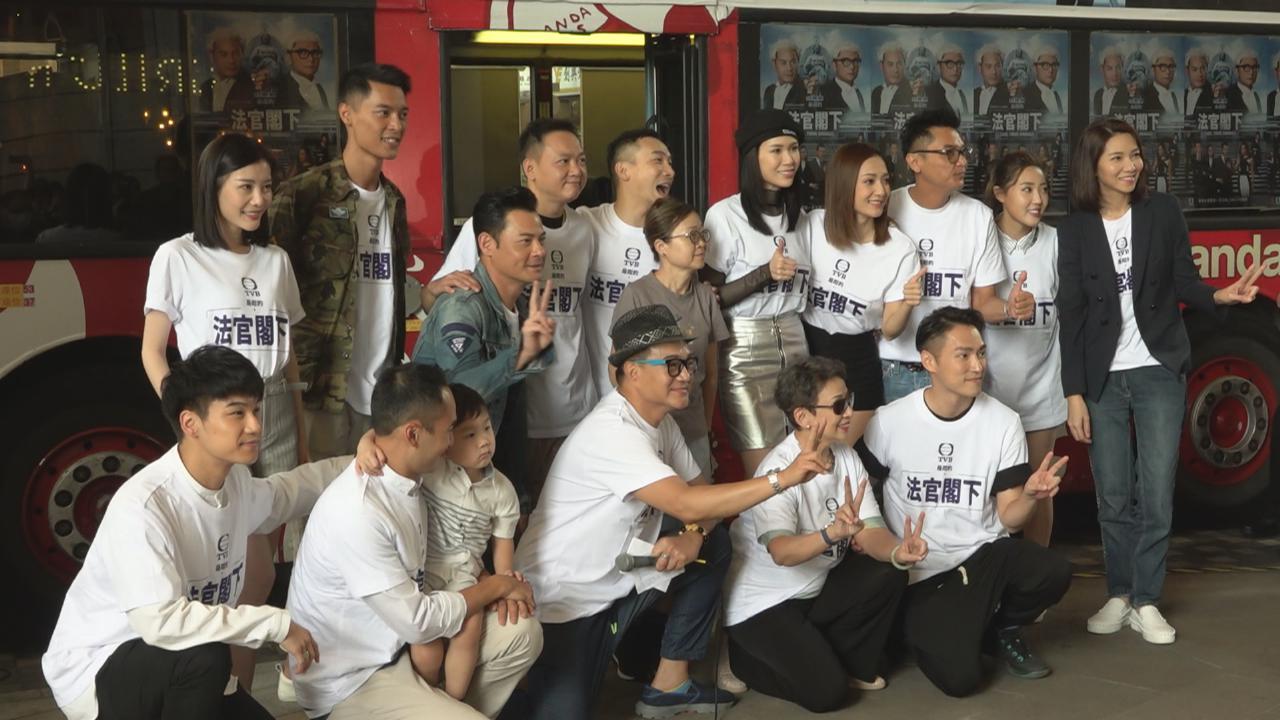 一眾演員坐巴士落區宣傳 王君馨唱劇集歌獲拍檔伴舞
