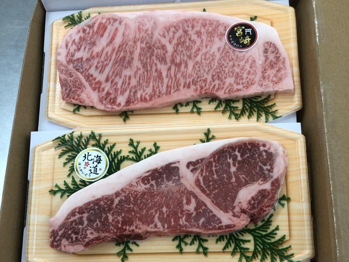 日本和牛二
