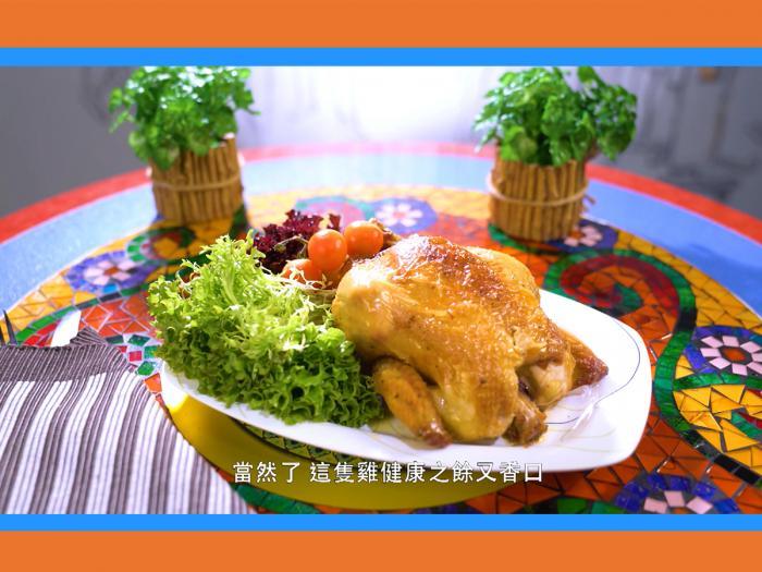【來自空氣的烤雞 】德國寶光速氣炸鍋-贈雞骨剪 | 意大利 Fileni 天然無添加激素走地全雞 | big big shop獨家優惠 | 網購攻略 第53集