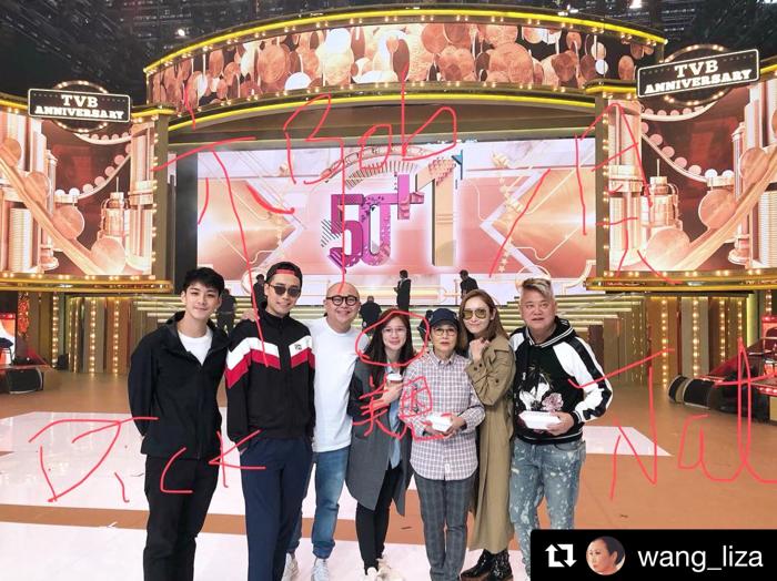 [#汪阿Tag] 阿姐親自教你如何ig tag相,超實用!  #台慶表演 #汪阿Tag
