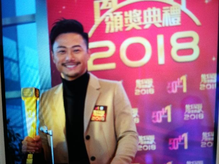 楊潮凱@萬千星輝頒獎典禮2018