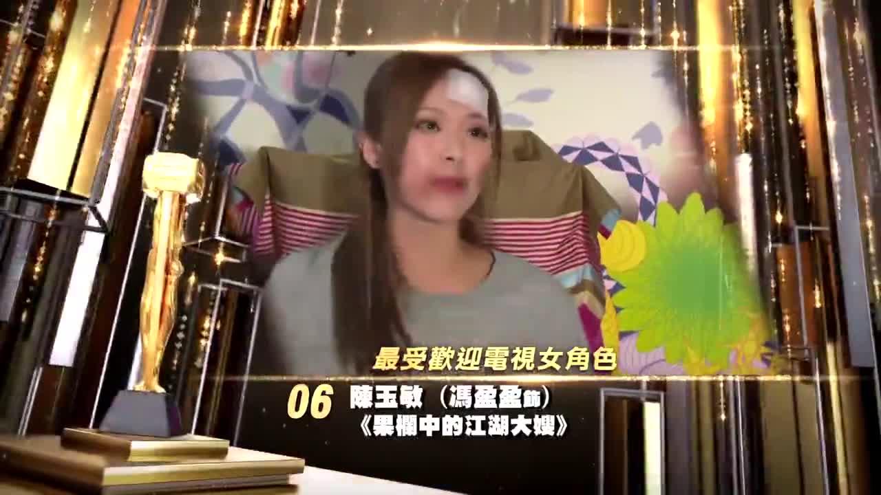 6. 陳玉敏《果欄中的江湖大嫂》