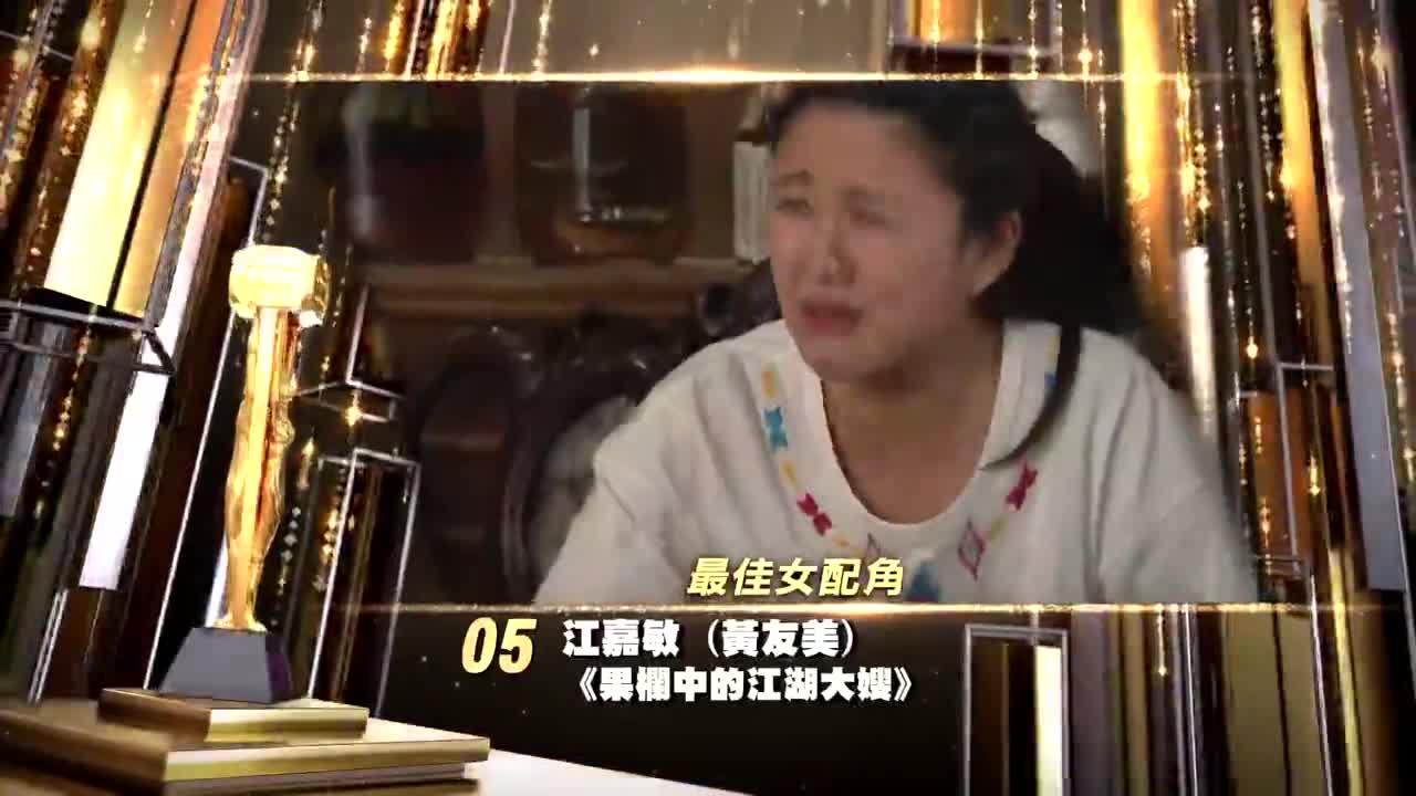 5. 江嘉敏《果欄中的江湖大嫂》