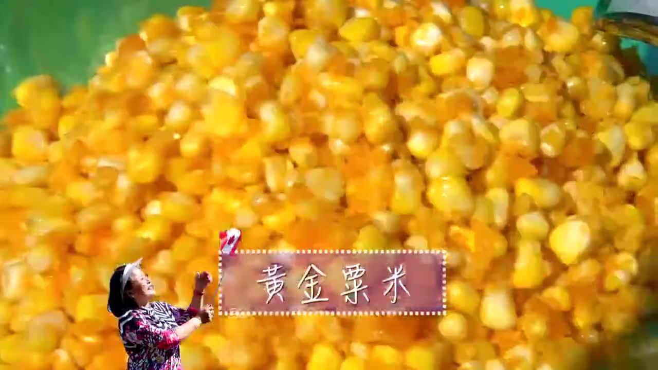 Gigi姐教您煮:  黃金粟米