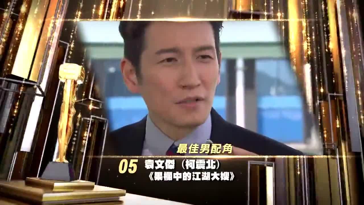 5. 袁文傑《果欄中的江湖大嫂》