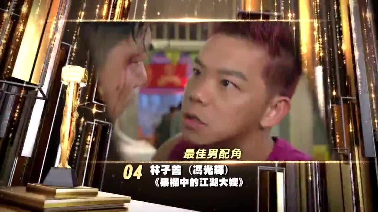 4. 林子善《果欄中的江湖大嫂》