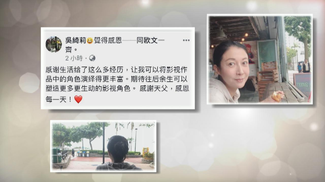 卓林與同性女友Andi加國結婚 社交網站上載婚禮片段