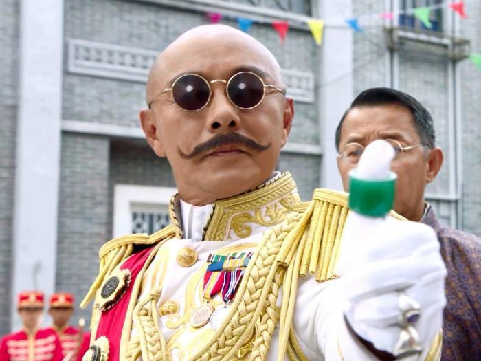 宣傳片:大帥哥,係貪錢軍閥?