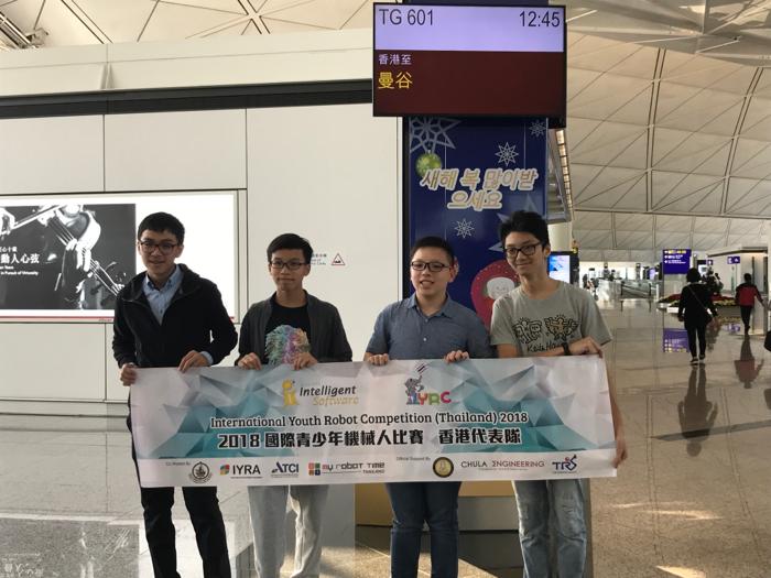 2018國際青少年機械人大賽 香港代表訪問