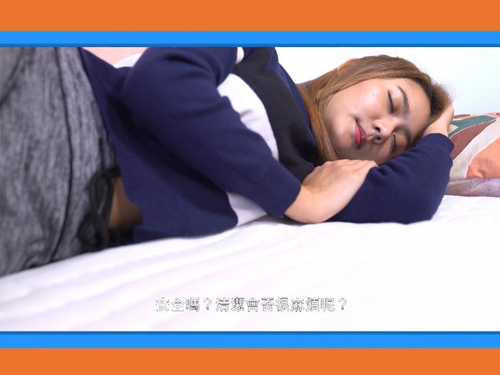 【沒有你的冬天…】 Beurer  | 電熱毯 | 電暖墊 | 電熱墊 | 德國床墊 | 床墊 | 熱敷墊 | 禦寒產品 | bigbigshop | 網購攻略65集