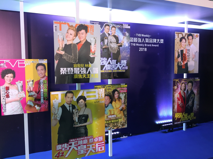 郭富城楊千嬅頒最強人氣品牌大獎