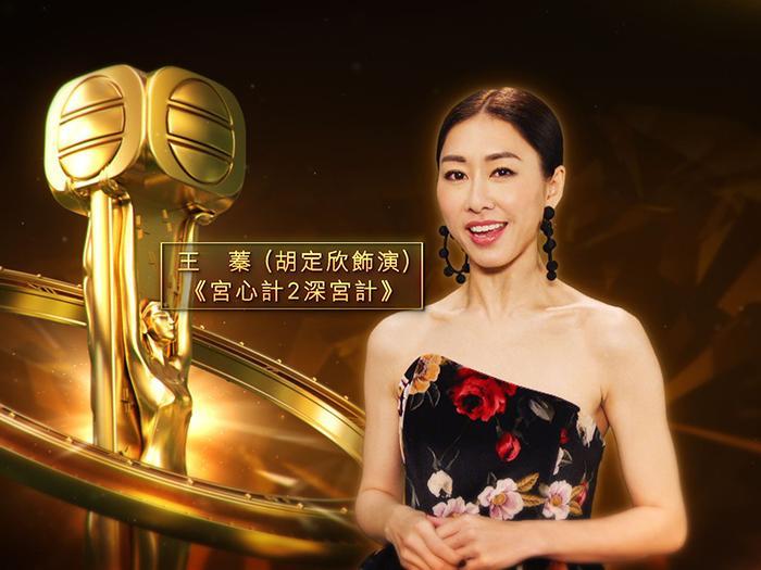 候選最受歡迎電視女角色拉票(二)