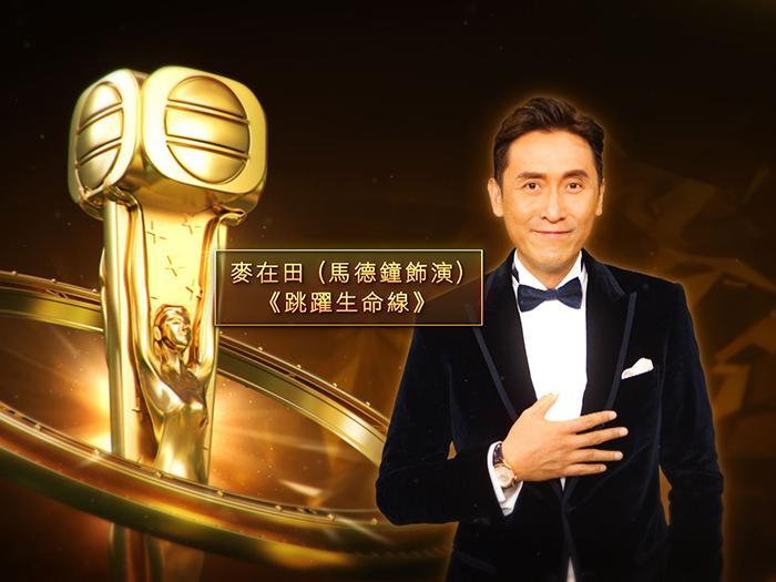 候選最受歡迎電視男角色拉票(一)