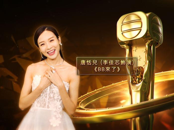 候選最受歡迎電視女角色拉票(一)