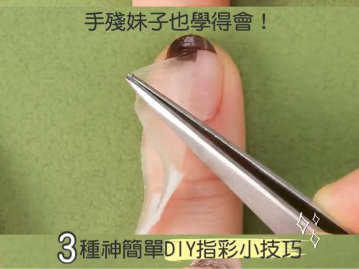 手殘妹子也學得會!3種神簡單DIY指彩小技巧