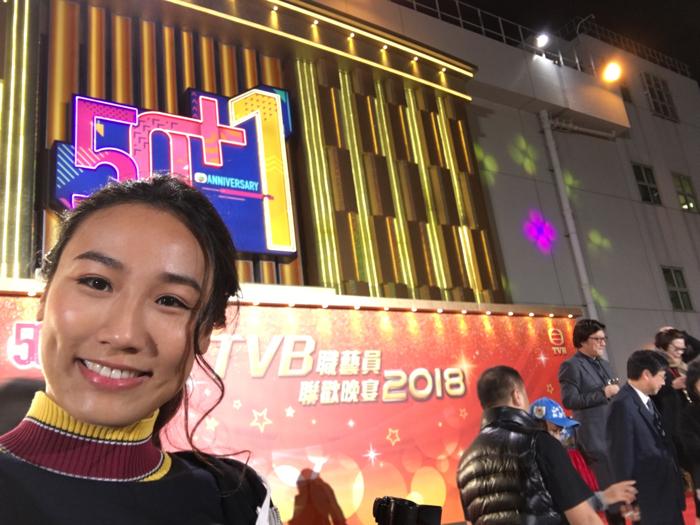 TVB50+1盆菜宴