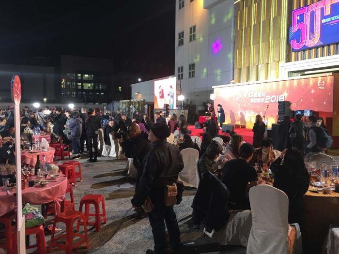 TVB盆菜宴台上情況