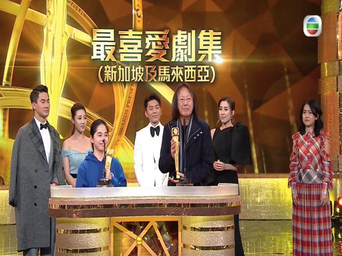 最喜愛劇集 (新加坡及馬來西亞) - 三個女人一個「因」