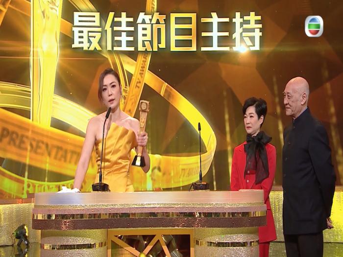 最佳節目主持 - 田蕊妮《女人四十》