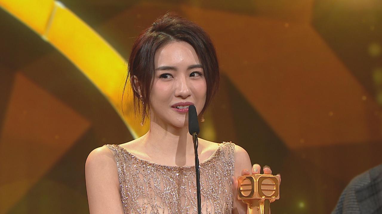台慶頒獎禮電視歌曲得主精華