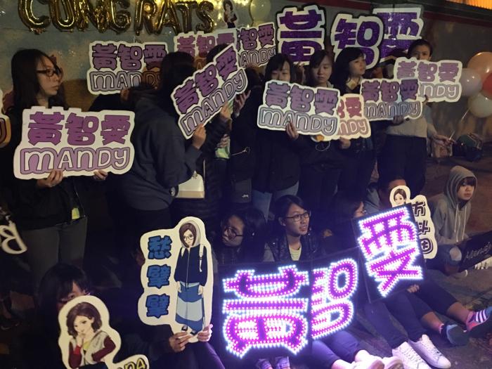 黃智雯fans電視城門外默默支持