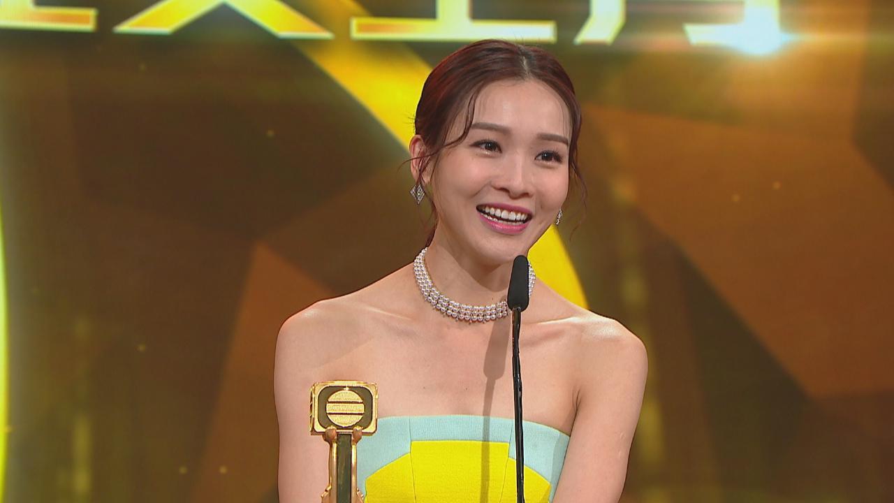 台慶頒獎禮最佳女主角精華