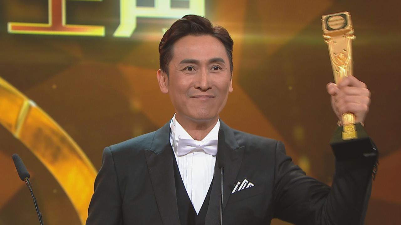 台慶頒獎禮最佳男主角精華