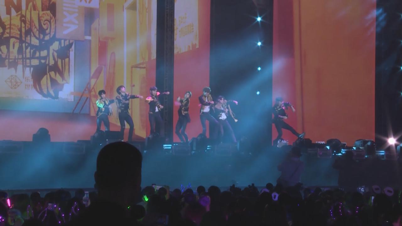 樂華七子NEXT巡唱上海站開鑼 勁歌熱舞回饋粉絲支持