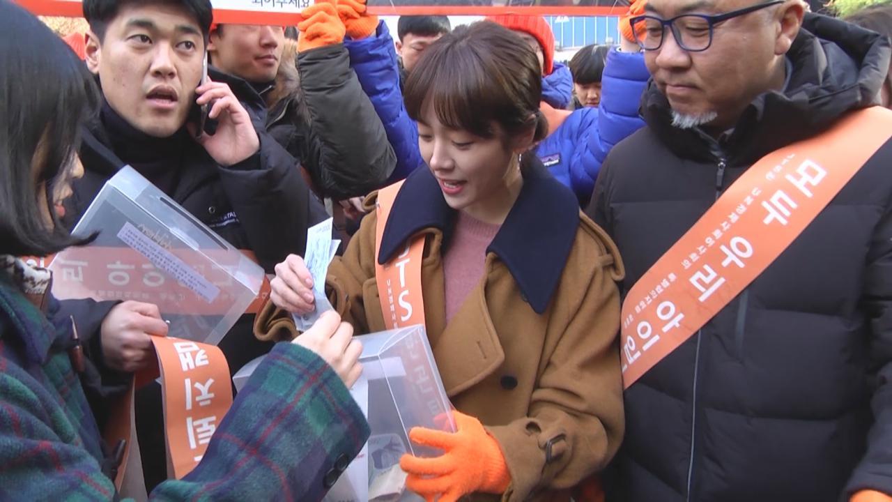韓志旼與眾星現身鬧市 呼籲市民踴躍捐款行善