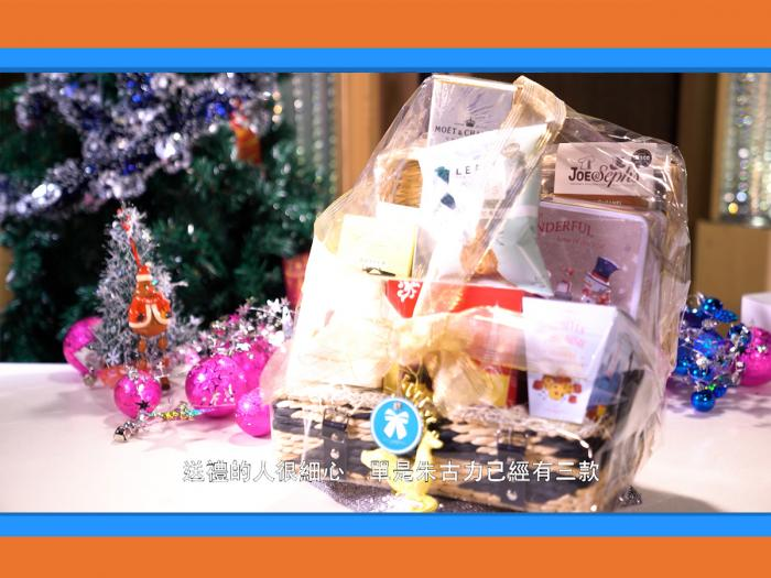 【打工仔博表現嘅好時機】Gift Hamper | 聖誕禮物 | 聖誕禮籃 | 聖誕節 | 香檳 | 朱古力禮盒 | bigbigshop | 網購攻略76集