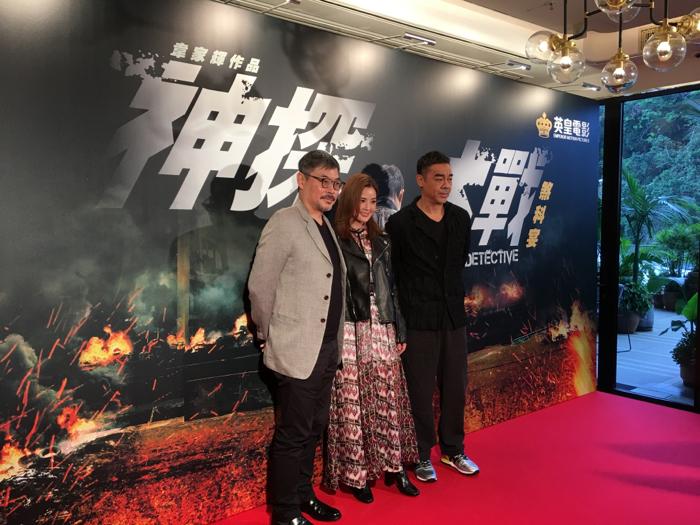 劉青雲蔡卓妍合作新戲乜關係