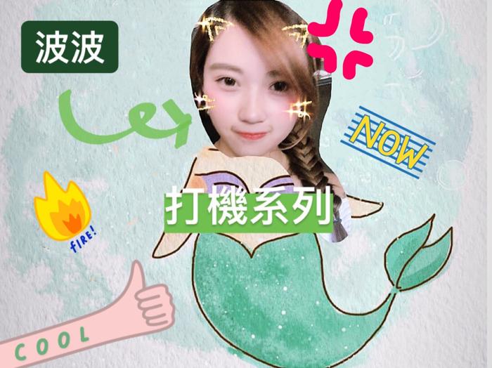食雞_new2