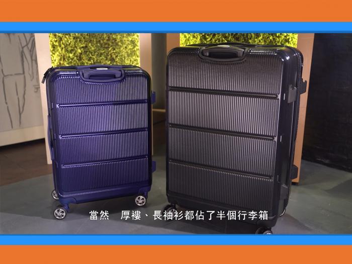 【絕世好喼旅行慳到盡】美國Hallmark Design Collection 24 吋行李箱 送28吋行李箱和收納袋3件 | big big shop 買一送四 聖誕優惠 | 銀聯卡用戶折上折