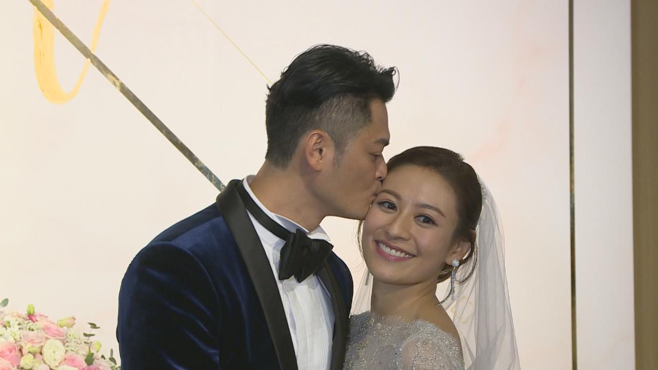 江若琳蕭潤邦正式結為夫婦 新郎新娘分享感動時刻