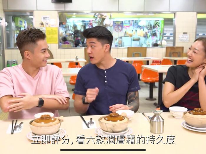 《今期流行》大龍鳳測試揭曉 body lotion