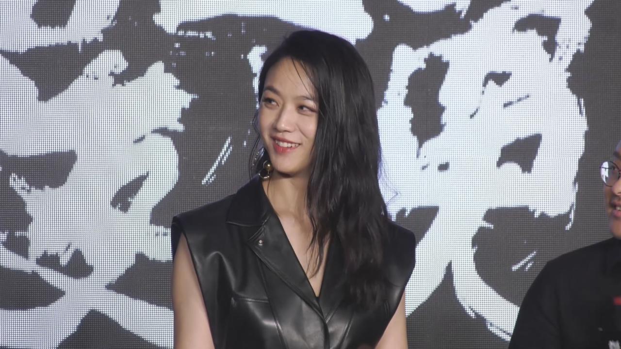 新戲於北京舉行發布會 湯唯黃覺難忘拍攝吻戲場口