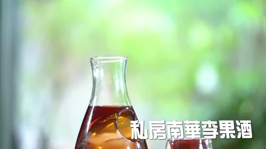 Jacky Yu余健志_私房南華李果酒