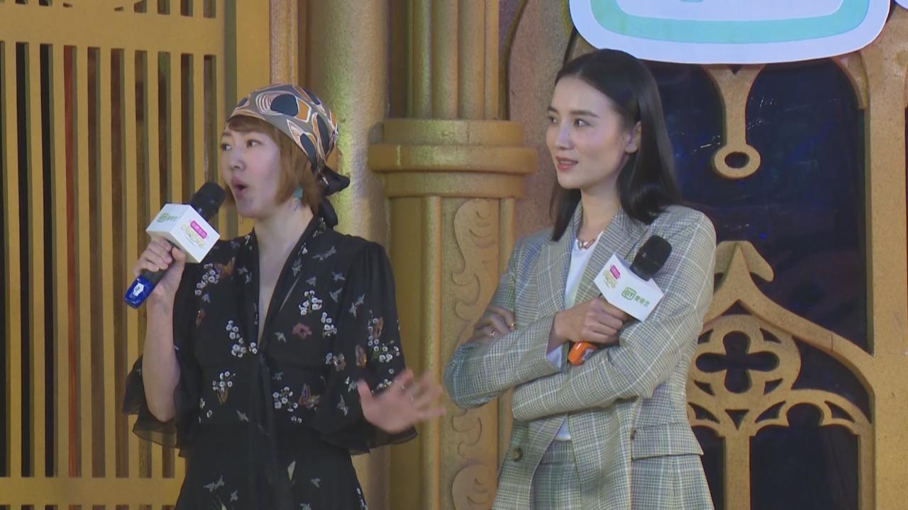 (國語)小S於綜藝節目爆哭 宋佳大爆拍檔自卑一面