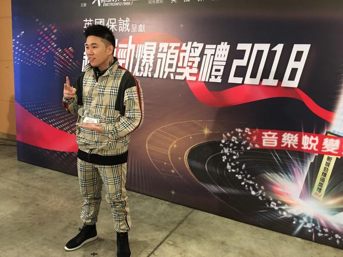 新城得獎歌星MC Jin即時分享喜悅