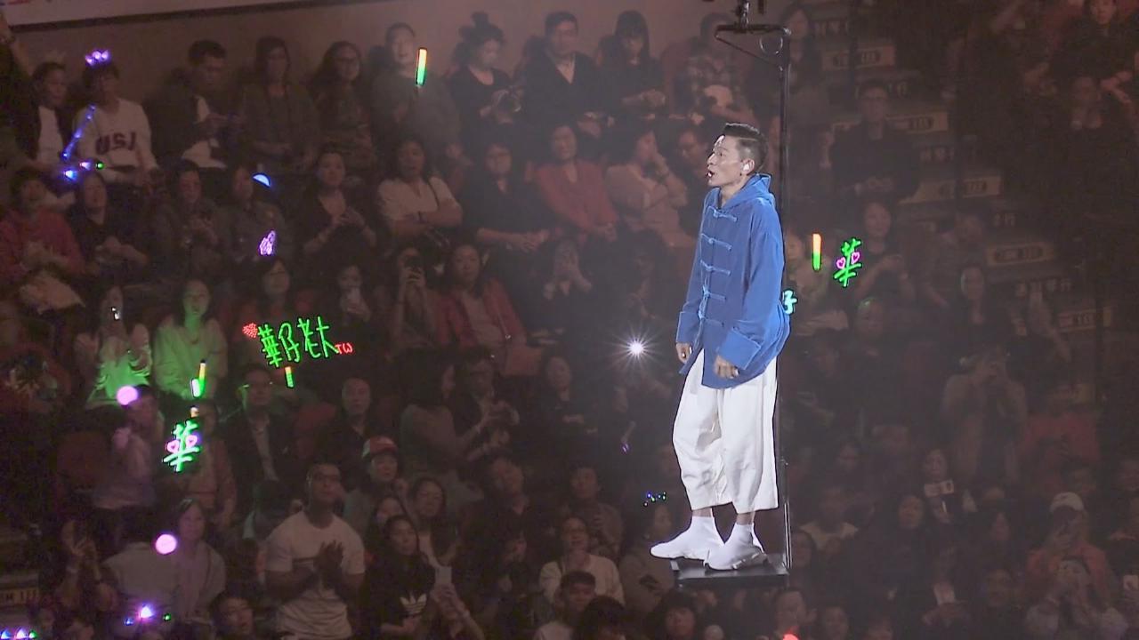 劉德華患上流感失聲 宣布取消餘下四場演唱會