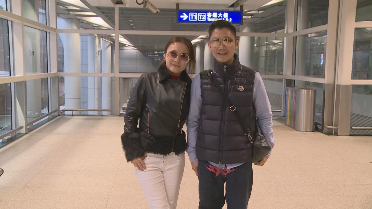 偕囡囡赴新加坡旅遊返港 李丞責夫婦笑指過火爆除夕