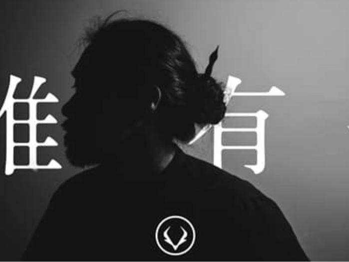 Yusobeit - 唯有平淡 official music video