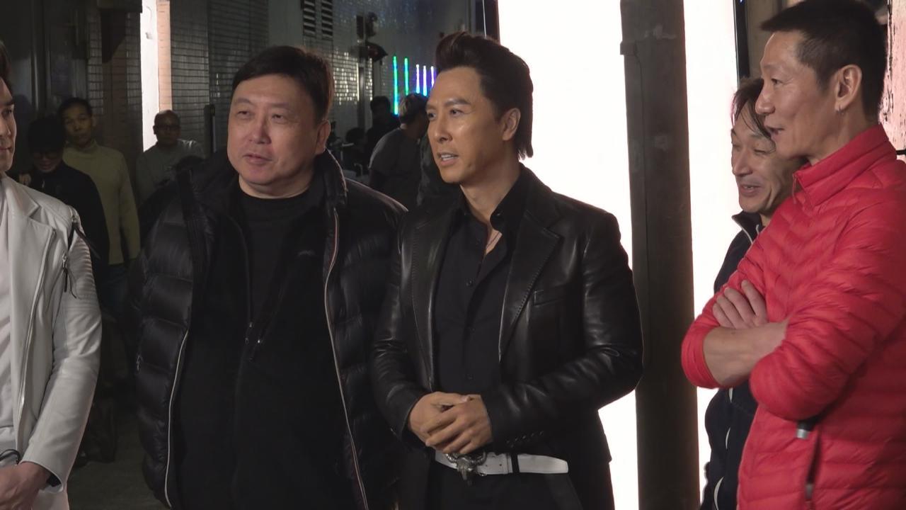 (國語)甄子丹拍攝殺青戲 重回昔日電影經典場景