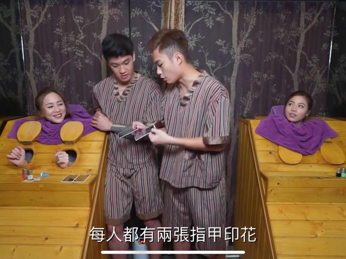 《今期流行》大龍鳳測試揭曉 眼線筆