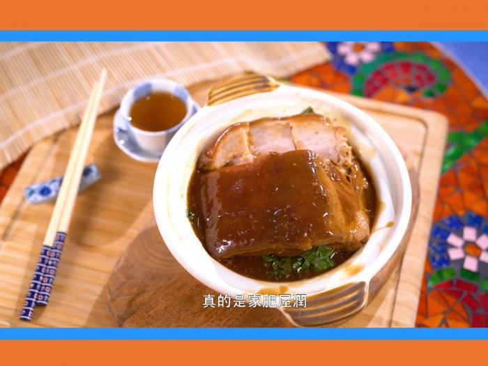 【教你平過台灣農曆年!】東坡肉 | 台灣豬腳 | 醉雞捲 | 台灣年菜 | 漢典食品 | big big shop | 網購攻略90集