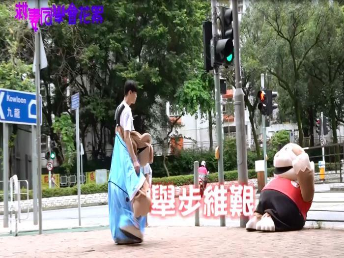胡鴻鈞劉佩玥扮大明猩
