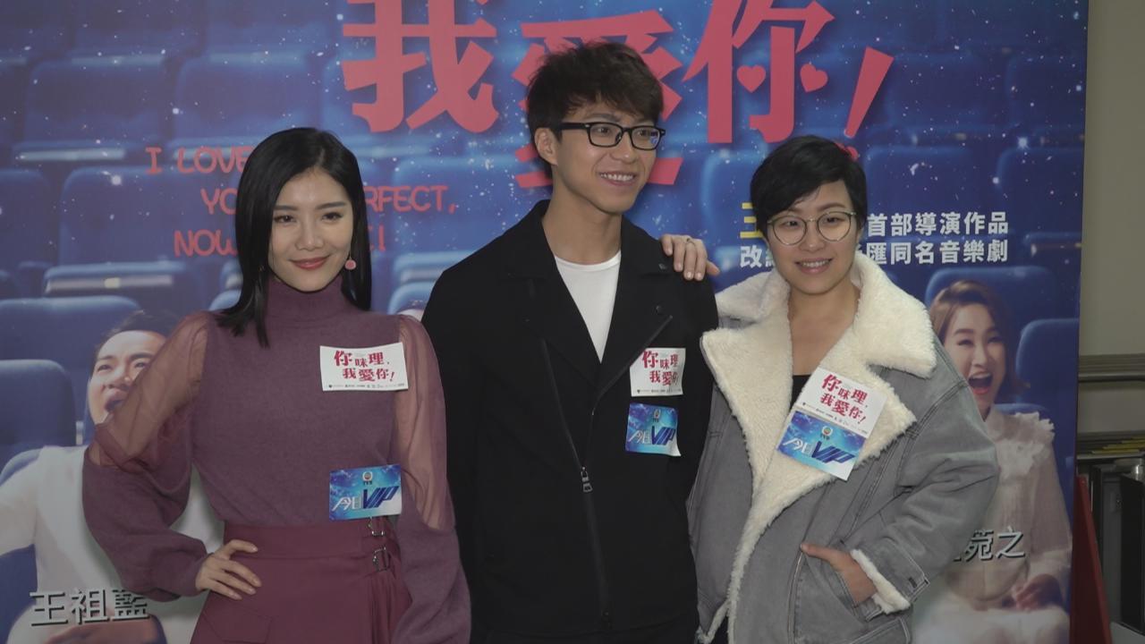 楊詩敏宣傳賀歲歌舞片 笑稱被導演祖藍加裸露戲份